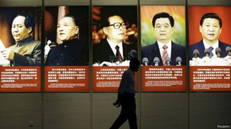 150802030205_chinese_leaders_museum_640x360_reuters